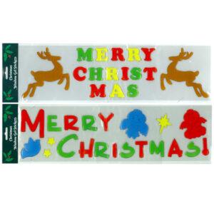 Christmas Window Gel Banners